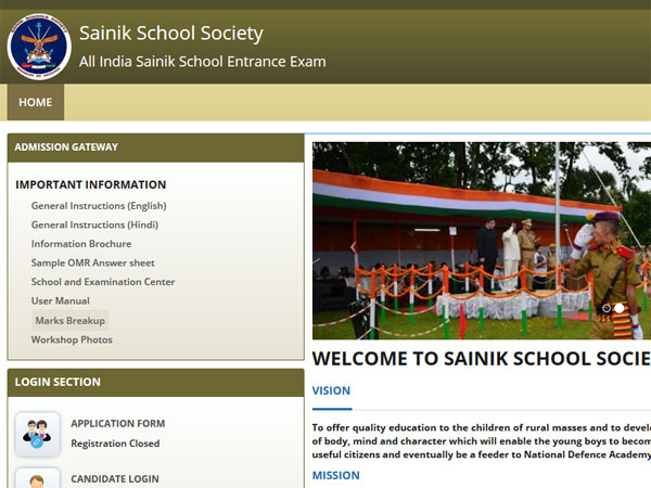 Sainik School AISSEE exam 2018 admit card set to be released anytime