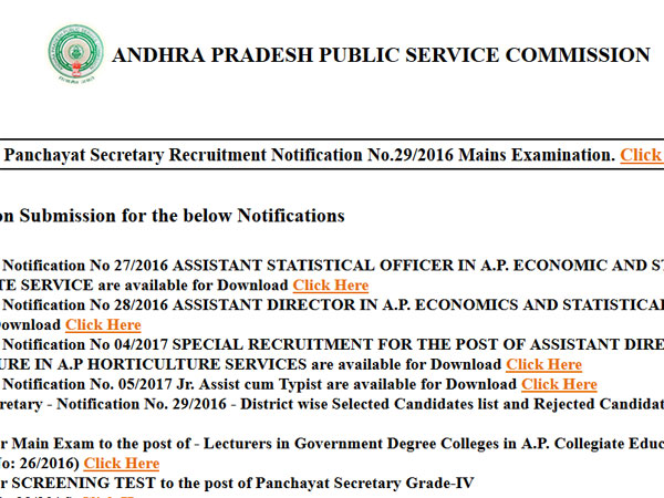 APPSC Group 3 Mains Panchayat Secretary Results 2017 declared, how to check