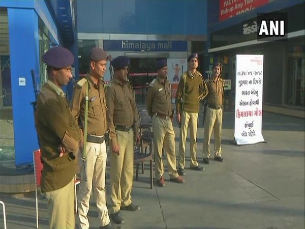 Security outside a movie hall in Ahmedabad