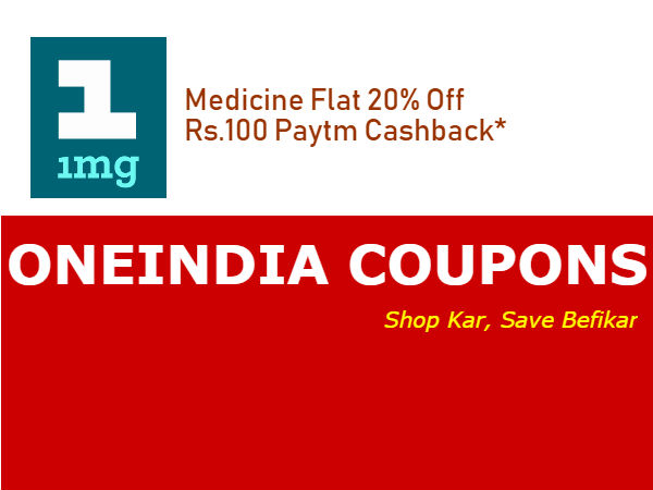 1MG PHARMACY: Medicine Flat 20% Off + Rs.100 Paytm Cashback*