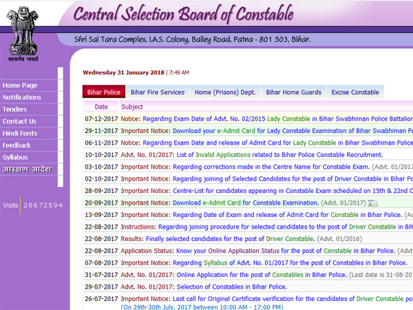 CSBC Bihar Police Constable Result 2017 update: Further delay expected