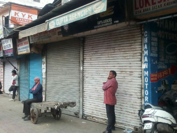 Delhi Trade Bandh: BJP stands with Traders