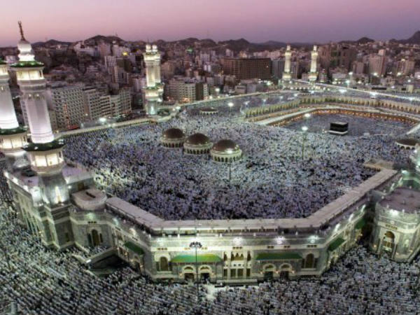 What is Hajj subsidy and here is the Supreme Court verdict that ordered its stopping