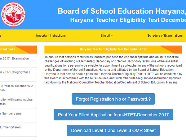 HTET Results 2017 to be declared soon