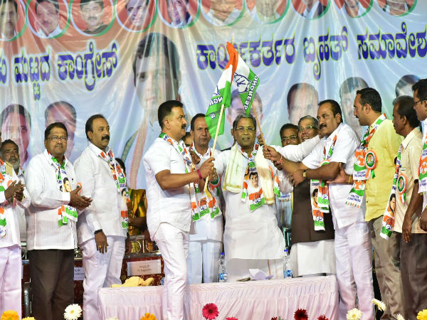 Karnataka assembly elections 2018: Curtains down on Siddaramaiah's statewide tour