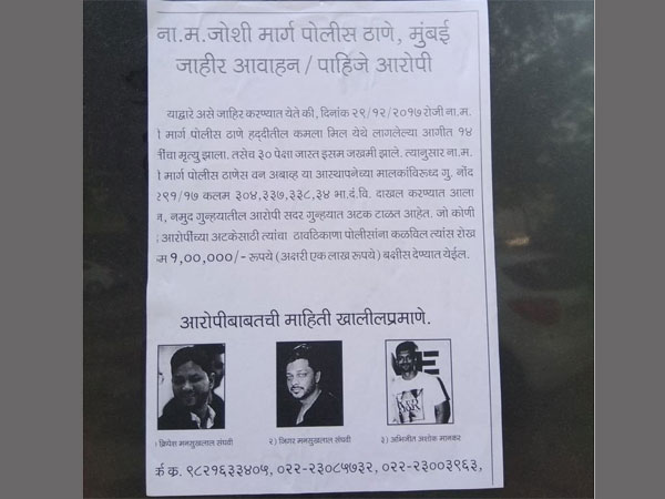 Wanted posters of '1 Above' pub owners put up. Courtesy: ANI news