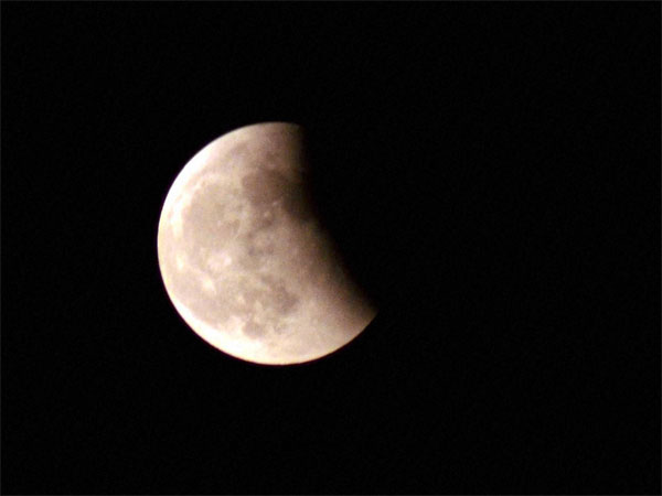 Total lunar eclipse time