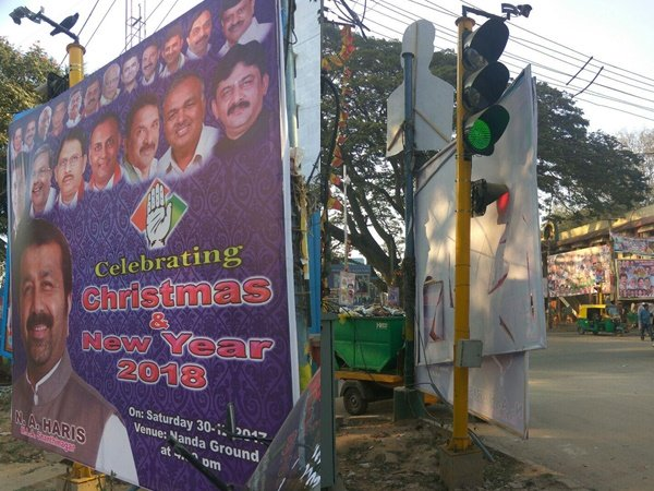 A huge hoarding of MLA NA Haris in Bengaluru. Picture credit: OneIndia