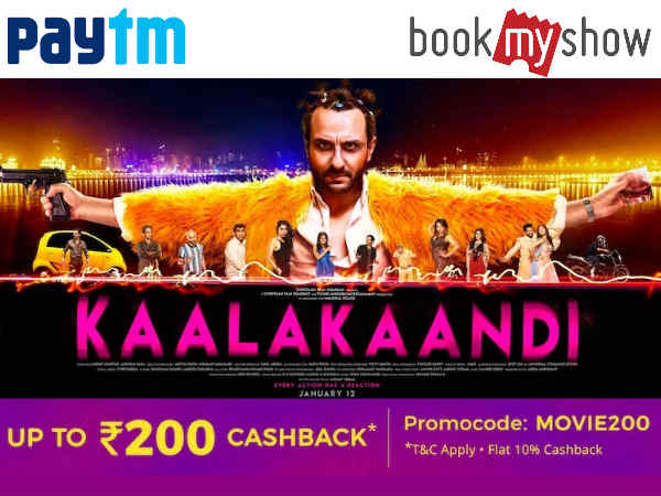 MAKAR SANKRANTI IS HERE ! Get 50% Cashback On Movie Tickets*