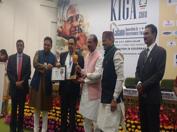 Kalam Innovations in Governance Awards (KIGA) 2018 at Vigyan Bhawan in Delhi