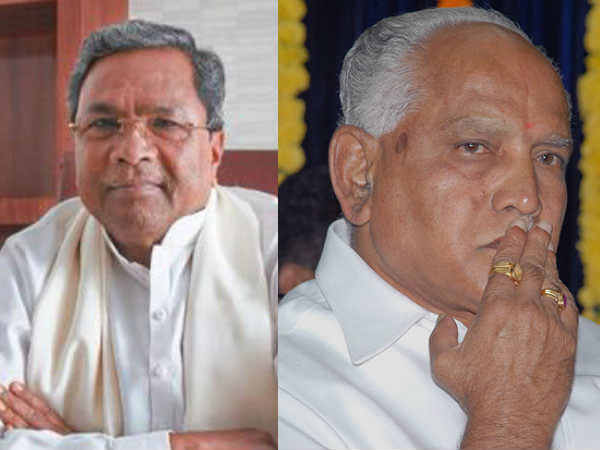 Siddaramaiah and BS Yeddyurappa