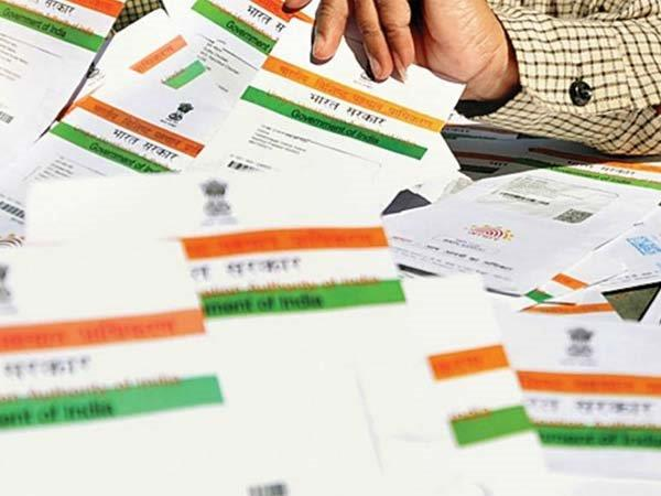 Aadhaar deadline extended by Supreme Court till final verdict on constitutional validity