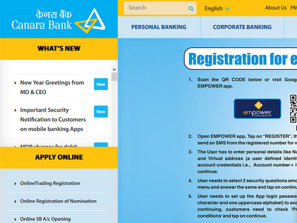 Jobs in Canara Bank: Applications for PO recruitment invited through PGDBF