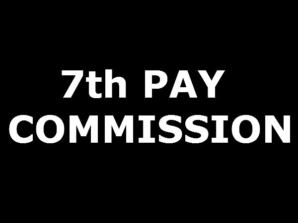 End speculation regarding 7th Pay Commission