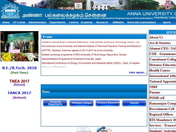 Anna University Semester 1 exams 2018 results declared, check now