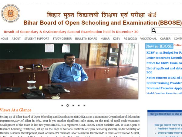 BBOSE Class 10, 12 exam 2017 declared on bbose.org, check now