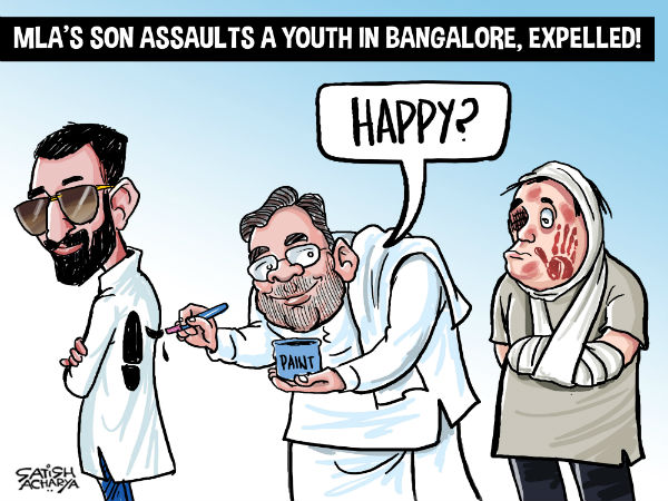 CM Siddaramaiah expelled Karnataka Congress MLA's son from the party for assaulting a man in a pub.