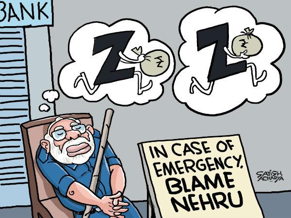 Image result for chowkidar narendra modi cartoons
