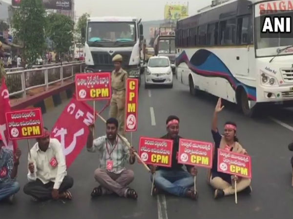 Andhra Bandh today