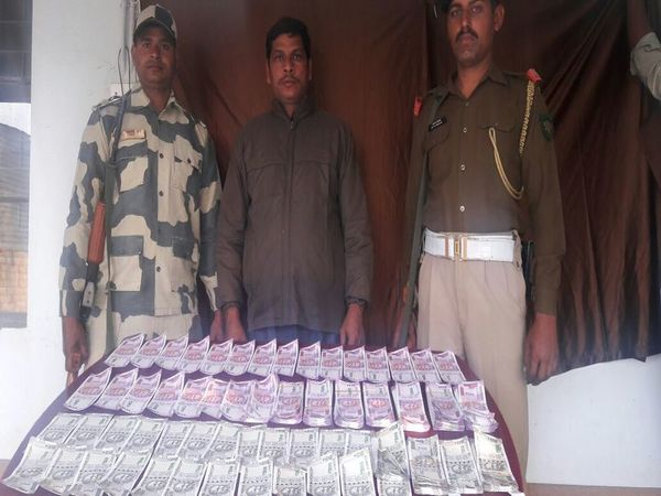 BSF seizes fake currency worth around Rs 9 lakh