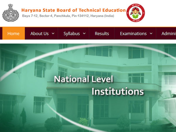 HSBTE results 2017 declared on hsbte.org.in