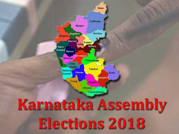 Hunsur Assembly Constituency Karnataka