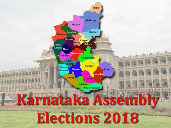 Karnataka assembly election date to be announced at 11 am today