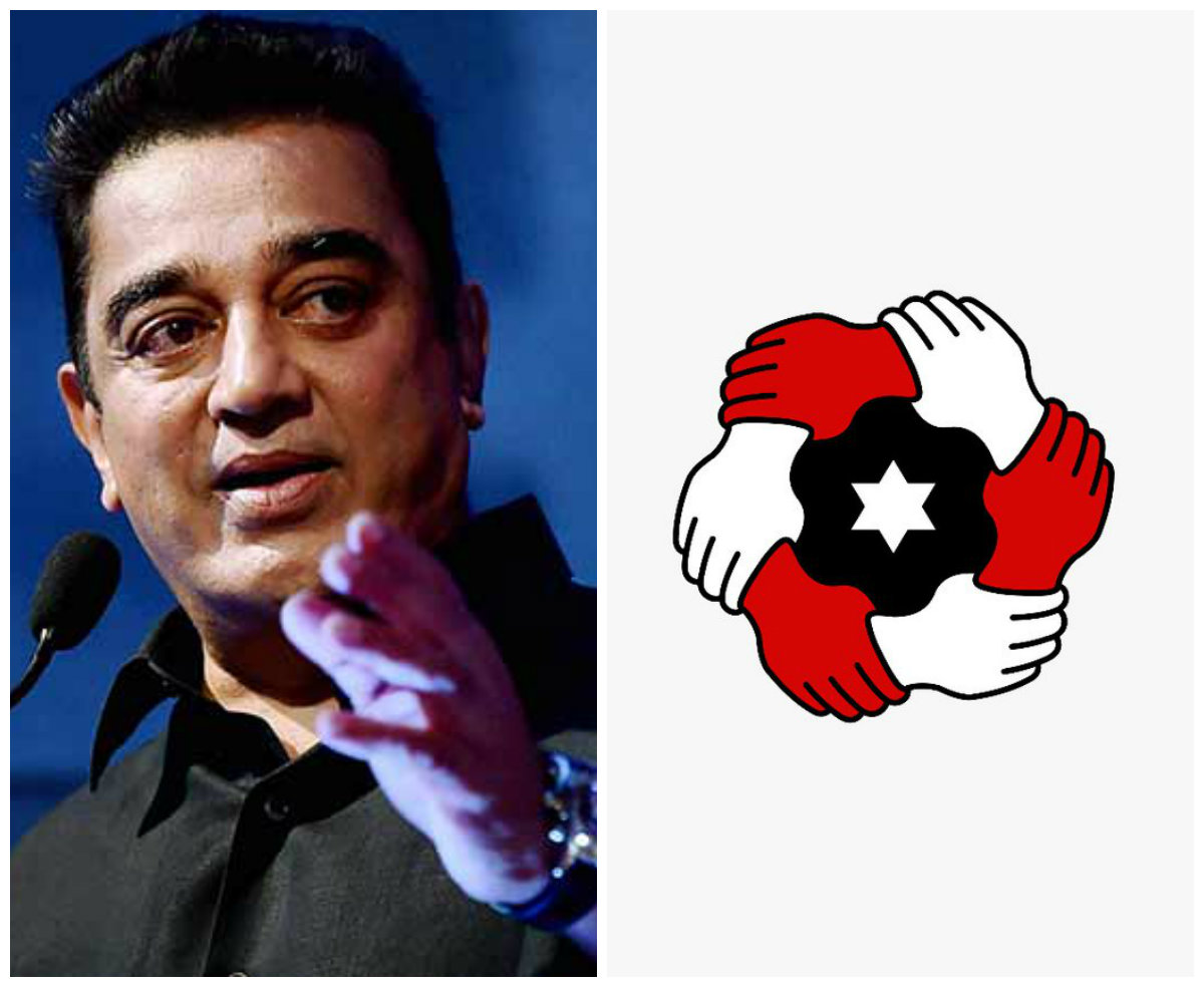 Kamal Haasan begins his political journey; names his party 'Makkal Needhi Maiam'