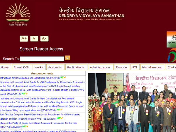 Download KVS Admit card for librarian, non teaching staff recruitment exam