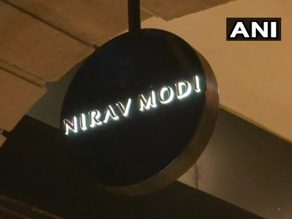 PNB scam accused Nirav Modi's brother is married to Ambani's niece