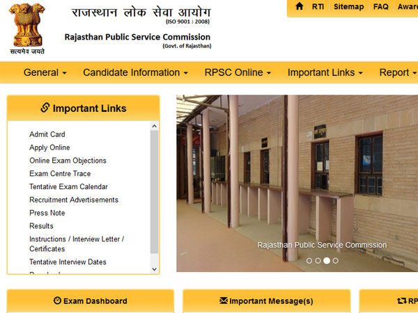 RPSC Grade-II Teacher Exam 2017 results declared, check here