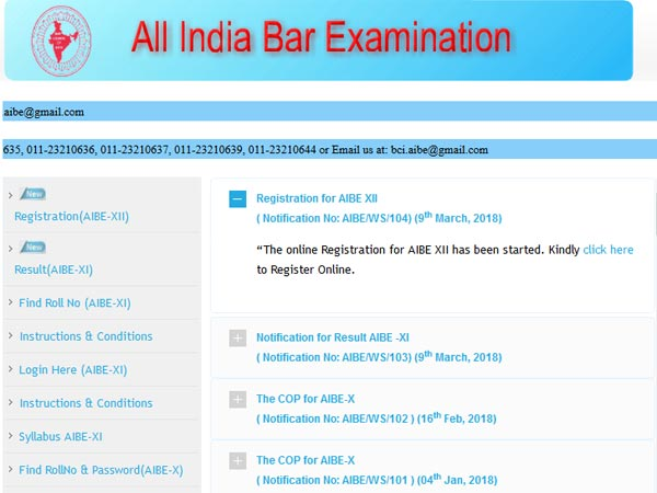 AIBE Exam results declared, steps to check
