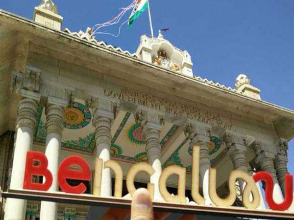 Bengaluru logo in red and white is an initiative of tourism department.