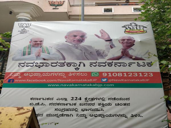 Lingayat and Veerashaivas are same: Karnataka minister protests 'one-sided' decision