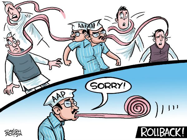 Delhi chief minister Arvind Kejriwal is on a sorry spree to put an end to various defamation cases against him.