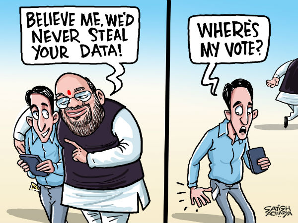 Reports say that the BJP with the help of Facebook stole data of voters for electoral gains.