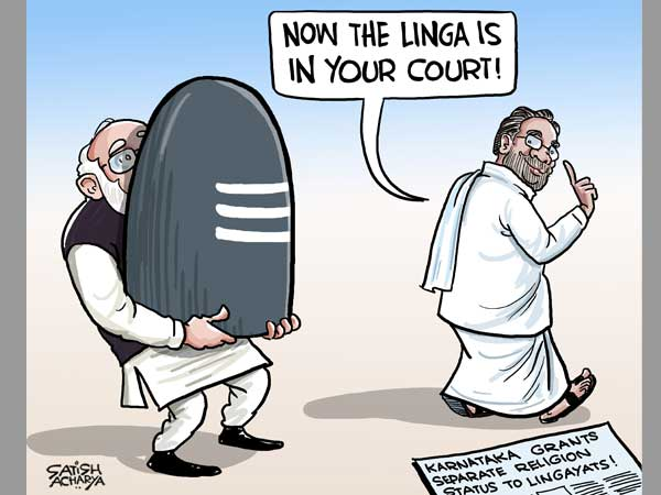 Separate religion status for Lingayats: A political master-stroke by Siddaramaiah