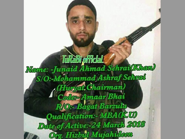 New Hurriyat chief's son joins terrorist organisation Hizbul Mujahideen?
