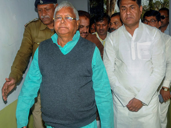 [Fodder scam: Lalu Prasad Yadav sentenced to 14 years in prison in fourth case]