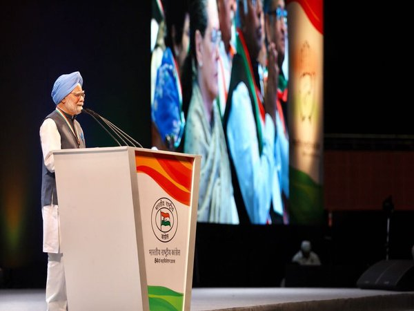 Modi Government Pushed People Into Poverty, Says Chidambaram at Congress Plenary Session