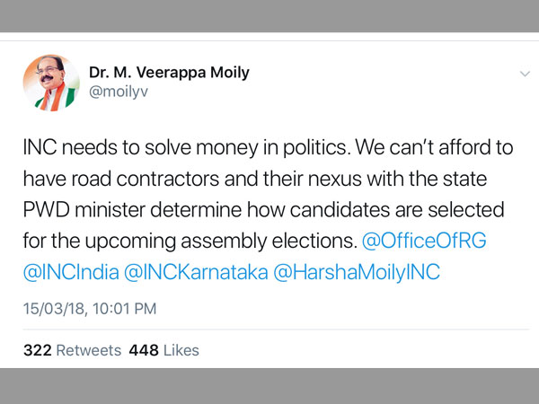 Veerappa Moily disowns tweet on money power in Congress candidate selection