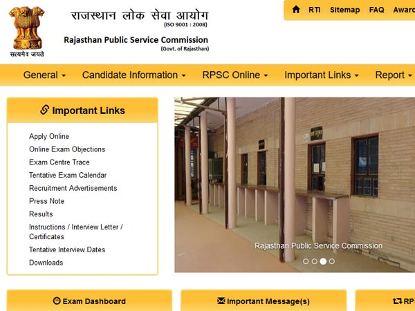 RPSC 2nd Grade Senior Teacher Exam answer key released