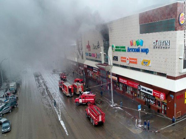 Fire at shopping mall in Russia