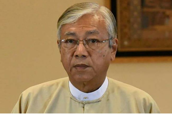 Myanmar President U Htin Kyaw resigns from post