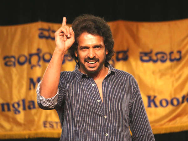 Actor Upendra quits KPJP; to float new party