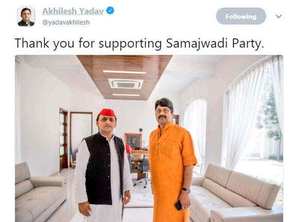 Thank Raja Bhaiya tweet by Akhilesh deleted after Mayawati rap