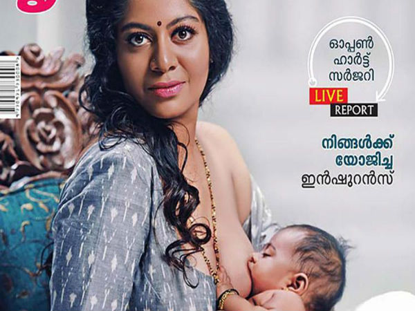 Complaint filed against Kerala magazine, model over breastfeeding cover pic