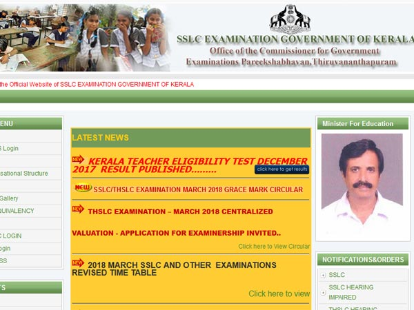 KTET Result 2017 declared, here is how to check