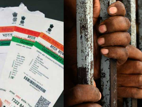 Union Home Ministry advises states, UTs to make use Aadhaar for prison inmates, visitors