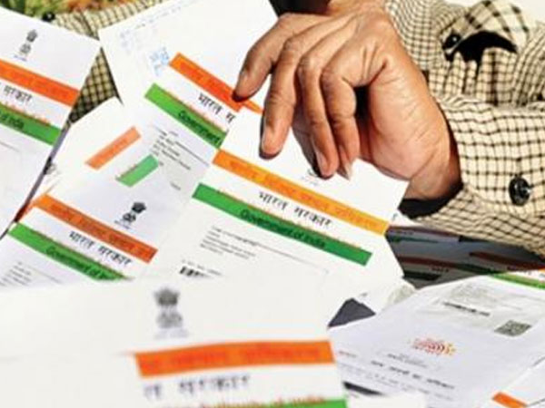 Now Aadhaar compulsory for UP Board exams